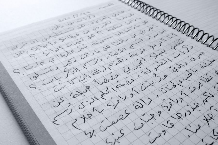 Detail of a journal showing a page of Arabic handwriting