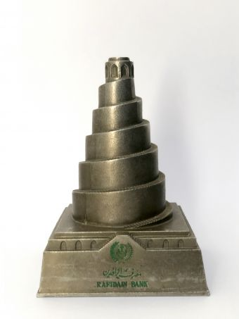 Brass coin box shaped like The Twisted Minaret of Samarra