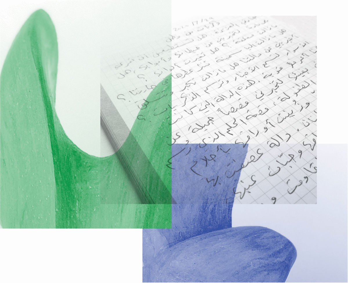 montage of two sculputures and Arabic handwritten text